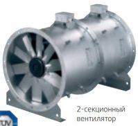 Вентилятор осевой среднего давления Systemair серии AXC двухсекционный