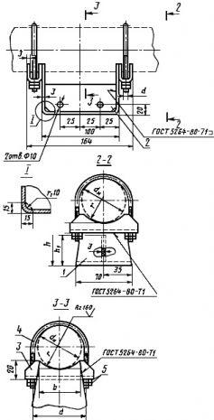 Опора трубопровода ОПХ1. Чертеж: 1 - корпус; 2 - ребро; 3 - проушина; 4 - хомут, 5 - гайка по ГОСТ 5915-70