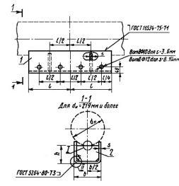Опора трубопровода ОПП3. Чертеж