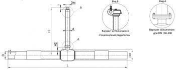 Кран шаровый Ballomax серии КШГ 79.106, для подземной установки, весьма усиленного типа, с патрубками из ПЭ, DN 50-300