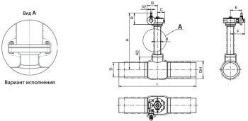 Кран шаровый Ballomax серии КШГ 79.102, для подземной установки, весьма усиленного типа, с редуктором, DN 200-800