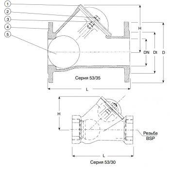 Клапан обратный шаровый AVK 53-3Х. Компоненты