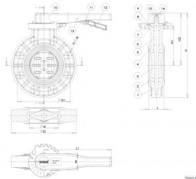 1 - корпус; 2 - уплотнение; 3 - диск; 4 - уплотнение штока; 5 - шток; 6 - верхний подшипник; 7 - площадка; 8 - болт; 9 - заглушка; 10 - рукоятка; 11 - пружина; 12 - фиксатор; 13 - штифт; 14 - болт; 15 - шильда.