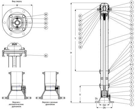 Гидрант пожарный подземный AVK 35/72. Компоненты